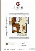 荣兴天顺2室2厅1卫88平方米户型图