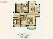 创业・火炬广场(住宅)4室2厅2卫164平方米户型图