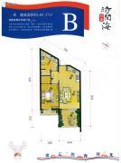 恒泰・时间海1室1厅1卫69平方米户型图