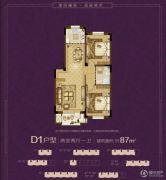 澳海澜苑2室2厅1卫87平方米户型图
