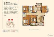 祥源文旅城4室2厅2卫128平方米户型图