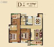 中梁香缇公馆3室2厅2卫119平方米户型图