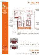 汉阳人信汇・ME TOO公馆2室2厅1卫85--87平方米户型图