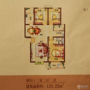 基正盛世新天3室2厅2卫123平方米户型图