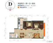 万宏国际2室2厅1卫89--93平方米户型图