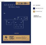越秀星汇云锦2室2厅1卫83平方米户型图