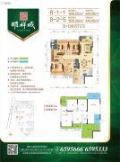 顺祥城2室2厅2卫108平方米户型图