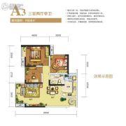 驿都城3室2厅1卫84平方米户型图