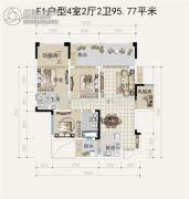 置信逸都仁湖花园4室2厅2卫95平方米户型图