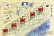 南湖花园三期规划图