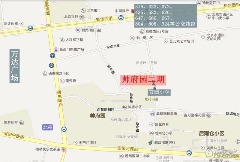 帅府园二期交通图