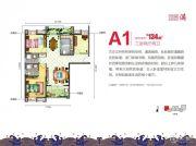 幸福时代3室2厅2卫134平方米户型图