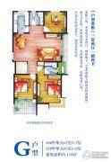 上书房3室2厅2卫132平方米户型图