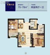 兴盛铭仕城2室2厅1卫75--78平方米户型图