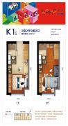 昆明新城吾悦广场2室2厅2卫37平方米户型图