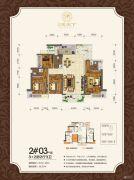 观天下3室2厅3卫141平方米户型图