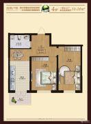 明光翡翠湾2室1厅1卫50--60平方米户型图