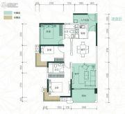 聚龙・天誉湾2室2厅2卫98平方米户型图