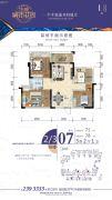 华盛城市花园3室2厅1卫75平方米户型图
