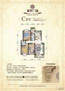 苏桥・富华广场3室2厅2卫115平方米户型图