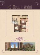 云梦清河3室2厅1卫104平方米户型图