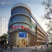新地东方广场公寓实景图