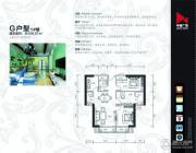 中港广场3室2厅1卫108平方米户型图