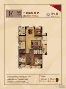 嘉丰万悦城3室2厅2卫125平方米户型图
