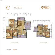 新田幸福里3室2厅2卫132--134平方米户型图
