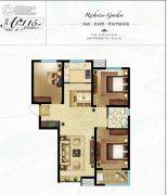 三箭・瑞景苑3室2厅1卫115平方米户型图