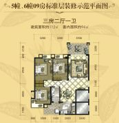 安康・金海湾3室2厅1卫94--112平方米户型图
