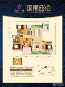 兴一广场4室2厅3卫168平方米户型图