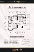 泸州恒大城3室2厅2卫128平方米户型图