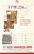 明州嘉园3室2厅1卫97平方米户型图