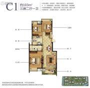 新加坡尚锦城3室2厅1卫103平方米户型图