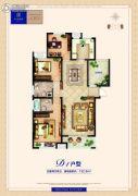 卓悦城・北京未4室2厅2卫132平方米户型图