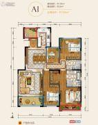 华润・中央公园4室2厅2卫138平方米户型图