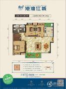 港湾江城3室2厅2卫129--131平方米户型图