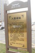 紫金江尚外景图
