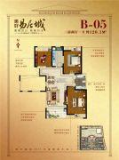 美好易居城 高层3室2厅1卫120平方米户型图