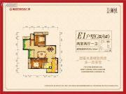 重庆巴南万达广场2室2厅1卫95平方米户型图