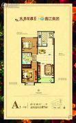 鑫江水青花都2室2厅1卫87平方米户型图