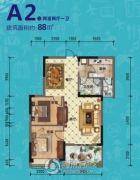 汉北广场2室2厅1卫88平方米户型图