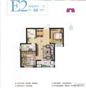 现代奥城2室2厅1卫86平方米户型图