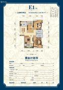 金色蓝镇3室2厅2卫126平方米户型图