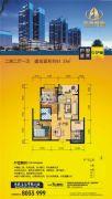 丰源名城2室2厅1卫81平方米户型图