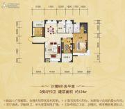 中海华府3室2厅2卫124平方米户型图