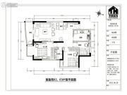 丽清花园3室2厅1卫106平方米户型图