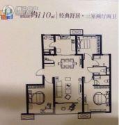 万科金域东郡3室2厅2卫110平方米户型图