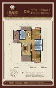 天润・碧海湾3室2厅2卫156平方米户型图
